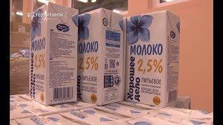 В Башкирии молоко с антибиотиками из Мордовии будет уничтожено