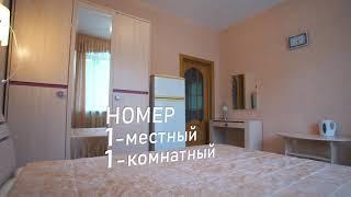 Санаторий Хазино (Башкортостан, Краснокамский район)