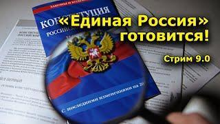 """СТРИМ 9.0, """"Открытая Политика"""", Андрей Потылицын, 24.05.20 г."""
