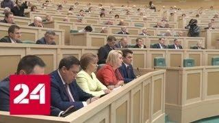 15 пленарных заседаний, 320 законопроектов с начала года: итоги весенней сессии в Совфеде - Россия…