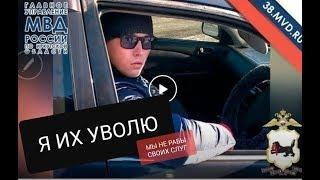 ДПСник угнал автомобиль, похитил камеру, угрожает расправой.