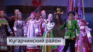 Народное творчество, закрытие хоккейного сезона и спартакиада для работников образования в Башкирии