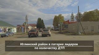 UTV. Новости центра Башкирии за 16 октября
