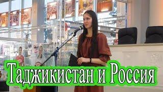 Музей боевой и трудовой славы - Таджикистан и Россия