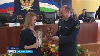 Два журналиста ГТРК «Башкортостан» получили награды ФСИН России по РБ