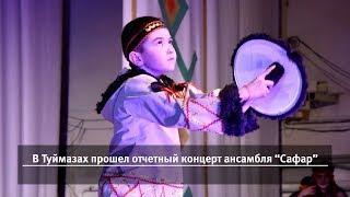 UTV. Новости запада Башкирии за 11 июня