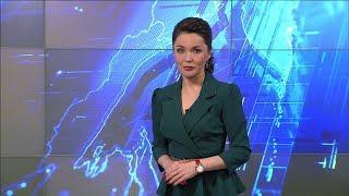Вести-Башкортостан: События недели - 17.11.19