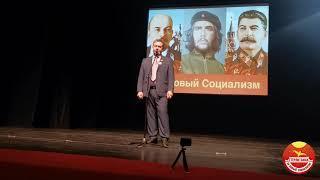 Пресс конференция по итогам сьезда Движения За Новый Социализм