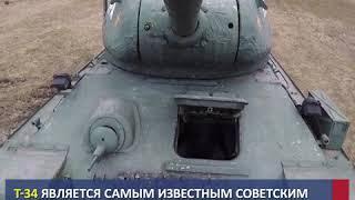 Единственный в Башкортостане танк Т-34, который до сих пор на ходу