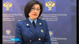 Работник Учалинского ГОКа ответит в суде за гибель коллеги