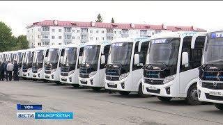 Автопарк «Башавтотранса» пополнился 180 новыми автобусами