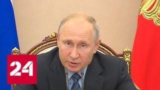 Россия продала оружия за рубеж больше, чем планировала - Россия 24