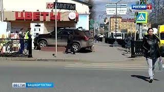В центре Уфы внедорожник врезался в цветочный магазин: есть пострадавшие