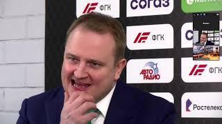 Пресс-конференция после матча «Локомотив» - «Салават Юлаев»