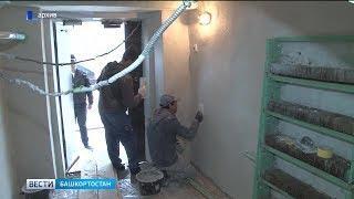 Радий Хабиров раскритиковал министерство ЖКХ за срыв графика ремонта подъездов