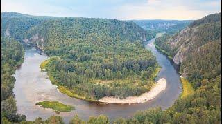 Заповедник Шульган-Таш, река Белая (Агидель), Уральские горы, Башкирия