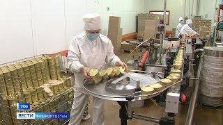 Ситуация с коронавирусом в Башкирии: переход на «удаленку» и специальный штаб по продовольствию