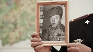 Я помню. Я горжусь. Служу России! Айдар Зубаиров