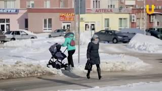"""Новости UTV. Профилактические мероприятия """"Пешеход"""""""