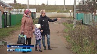 После сюжета «Вестей» руководитель СК России взял под личный контроль ситуацию в городе Дюртюли