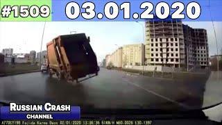 ДТП. Подборка на видеорегистратор за 03.01.2020 Январь 2020