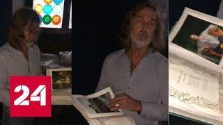 Художник Сафронов отдал часть пострадавших от потопа картин на реставрацию - Россия 24