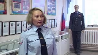 Приводи друзей в полицейский музей
