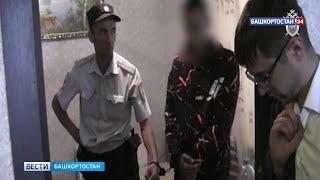 Появилось видео допроса подозреваемых в изнасиловании и убийстве подростка в Башкирии