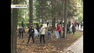 Биряне приняли участие во Всемирной экологической акции