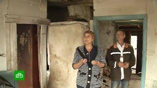 Больные раком супруги с четырьмя детьми остались без жилья после пожара