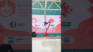Воздушная акробатика г. Сибай, Замалетдинова Ленара, руководитель Уралия Пономарева