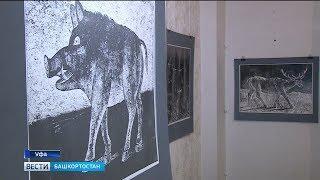 В галерее «Урал» открылась выставка «Путешествие Малевича в Грузию»
