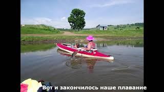 Путешествия по Уралу. Сплав по реке Ай. Часть 4. 2018 год.