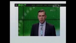 Интерактив Новостей БСТ отключение аналогового ТВ, окончание отопительного сезона и капустники