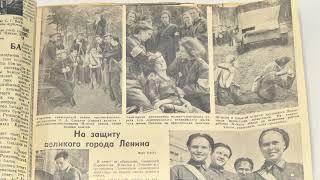Это актуально: информация о рукописной истории Великой Отечественной войны