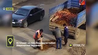 «Нанотехнологии»: в Башкирии ремонтируют дороги с помощью самодельного деревянного инструмента