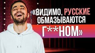 На комика Идрака Мирзализаде напали из-за шутки про русских