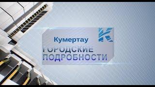 Городские подробности. Медведева Ирина
