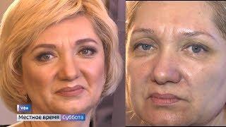 Как с помощью макияжа преобразить любую женщину – расскажем в рубрике «Стань краше!»