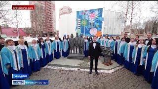 «День Победы» на разных языках: Удмуртия передает эстафету большого песенного марафона Башкирии