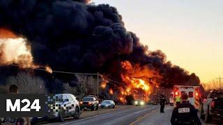 Мощные взрывы произошли в Техасе - Москва 24