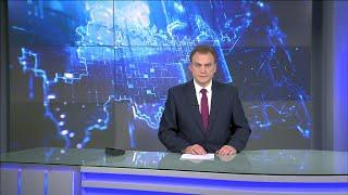 Вести-Башкортостан: События недели - 13.06.21