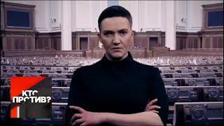 """""""Кто против?"""": герой Украины оказалась на бирже труда. От 11.09.19"""