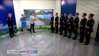 Дети и гаджеты, вручение дипломов курсантам УЮМВД и «Руссо Туристо» в Пекине