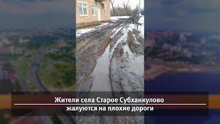 UTV. Новости запада Башкирии за 1 апреля