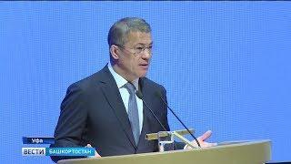 Радий Хабиров выступил на открытии Всероссийского конгресса «Вектор Детство – 2019»
