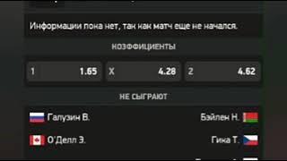 МЕТАЛЛУРГ МАГНИТОГОРСК - ТРАКТОР/КХЛ/ПРОГНОЗ/12.11.2019