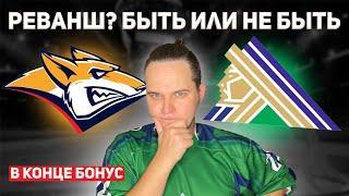 Металлург Магнитогорск - Салават Юлаев / Обзор матча 17.10.2021