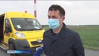 В Башкирию прибыли еще 140 вахтовиков из Якутии