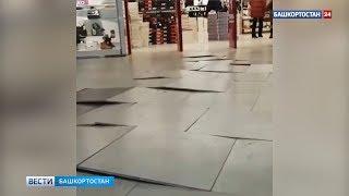 «Резко начались хлопки»: посетители торгового центра в Башкирии сняли на видео вздыбившийся пол